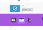 网站设计作品整理