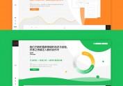 设计公司企业官网