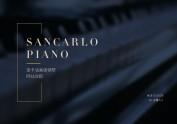 圣卡罗企业网站改版