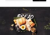 美食网页-企业网站首页