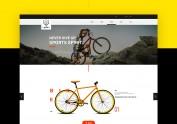 骑行俱乐部界面设计