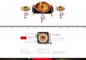 舌尖上的中国之地方菜系