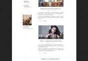优纺家居企业网站