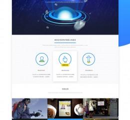 阅面科技官方网站