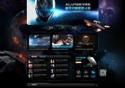 Alienwara系列[导航PSD][导航制作视