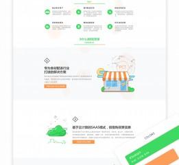 配菜通_web design