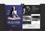 欧洲影像艺术协会