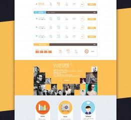 金融网站视觉设计方案 | 网页设计 |