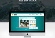 互联网金融—企业官网设计