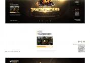 7-8月做的网页设计