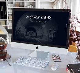 深圳市Norstar光电有限公司官网提案
