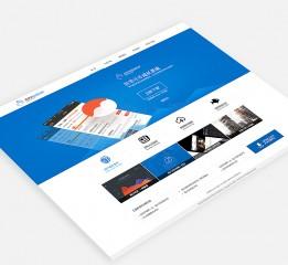 信息科技产业型企业官网设计