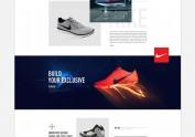 耐克网页设计