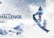 友特邦--滑雪