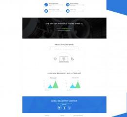 Baidu antivirus 2014