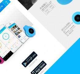 网站设计/摩也放松器/白领最爱