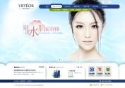 化妆品网站设计