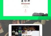 一枚艺术品交易网站