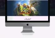 网页设计-游戏官网