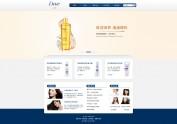 多芬品牌网站设计