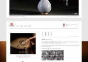 钧瓷品牌站-大宋官窑