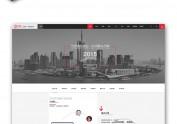 五色线创业官网