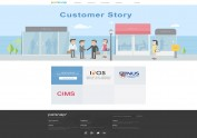 公司企业官网的一个用户故事页面