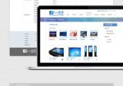 几个企业网站设计合集