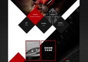 奔驰跑车概念版企业官网设计