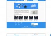 【IT类网站】Elifecosy路由器行业站