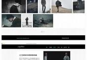 黑色大气的html5响应式网站