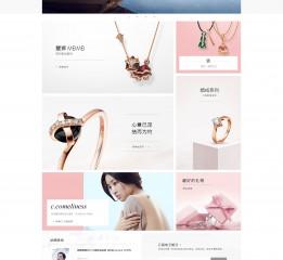 CC卡美珠宝官方网站