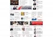 2014的几个网站案例