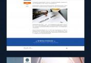 律师事务所网站