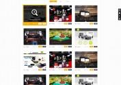 亚讯科技 官网 整站设计