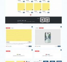 Design in 花瓣