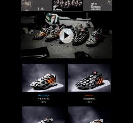 以2014世界杯球靴为主题制作的阿迪达