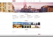 雅阁地产网站设计