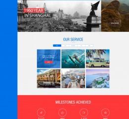 原创作品 - 体验型旅游网站