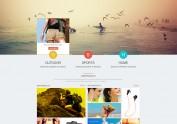 SMARYA WEBSITE DESIGN