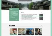 Qian Jiang Museum