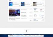 2014网站总结