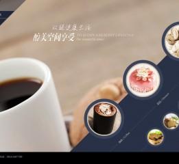2013网页设计年度精选(高清)