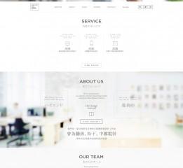 2014版本官网页面包装