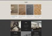 地板网站设计