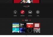 网站(网络公司--banner--黑色--设计