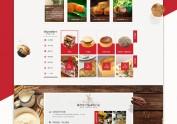 营销型网站-探索篇