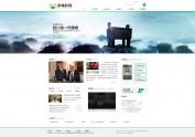 企业网站-兼职
