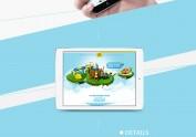 天空之城-儿童游乐设备页面