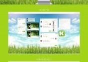 KOMI云课堂客户端&系统UI设计